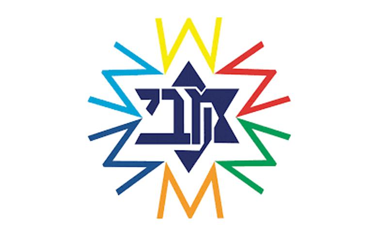 Estadio Israelita Maccabi (EIM)
